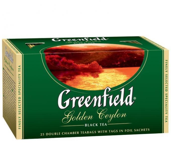 Фото чай в упаковках